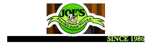 Prime Joes Peking Duck House Marlton Mt Laurel Cherry Hill Download Free Architecture Designs Scobabritishbridgeorg